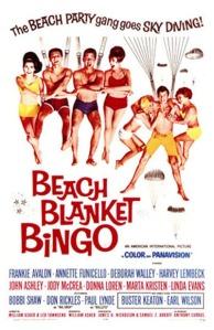 Beach Blanket Bingo's Lorelei, Marta Kristen